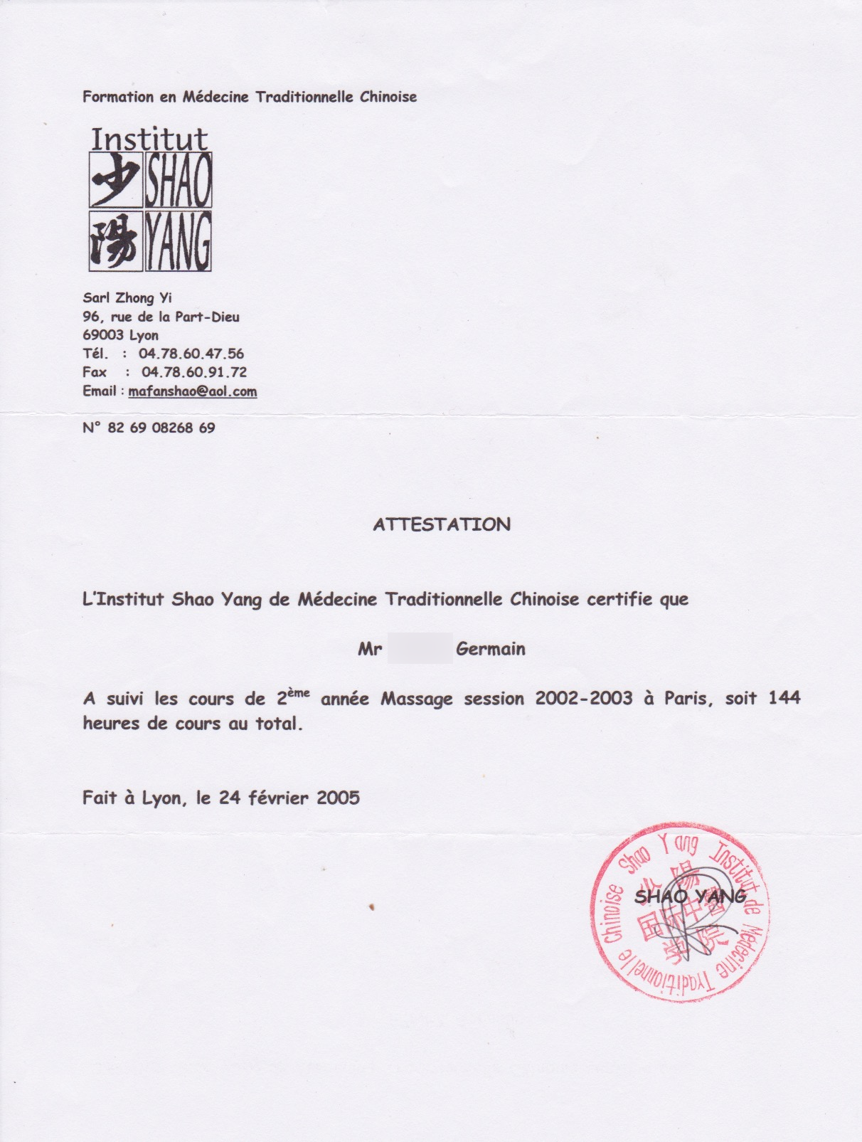 5a8da208a182e_certificat massage chinois.jpeg